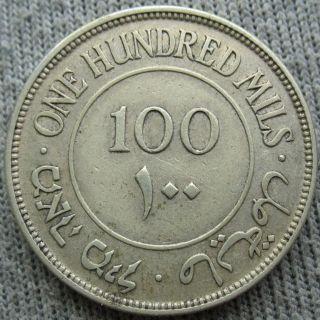1935 Palestine 100 Mils photo