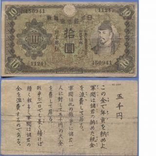 world paper money price guide