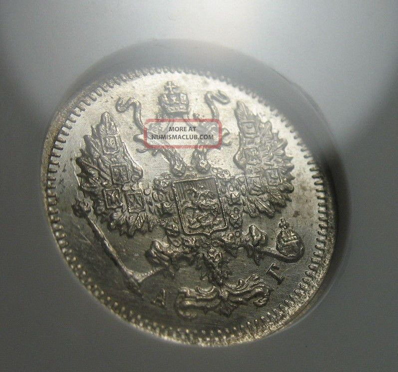 1898cnb At Russia 10 Kopek Ngc Ms - 65 Silver (nicholas - Ii) Kopeck Russia photo