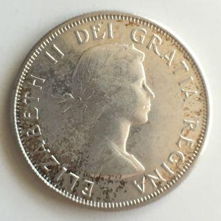Canada 50 Cents Half Dollar 1958 - Xf,  Last Year,  Silver photo
