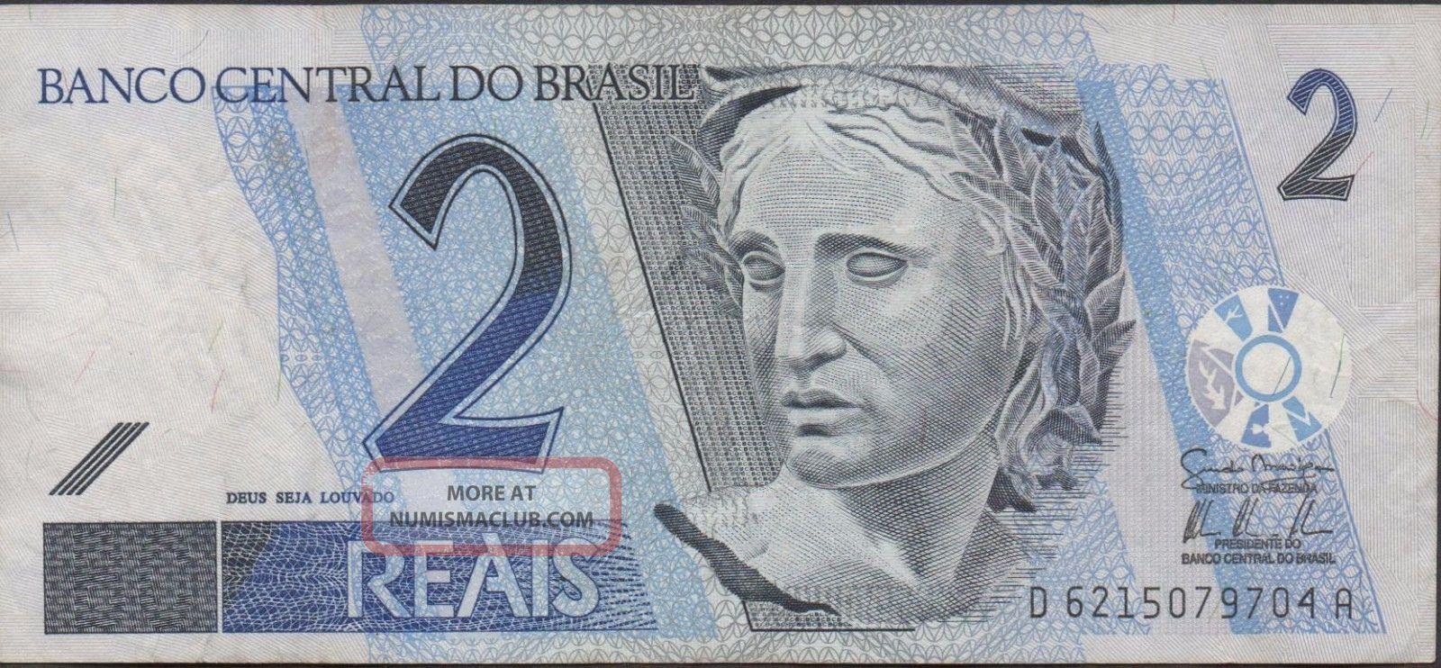 Brazil 2 Reais Block D - H Circulated Banknote