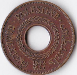 Palestine - 5 Mils 1942 Bronze British Mandate - Example photo