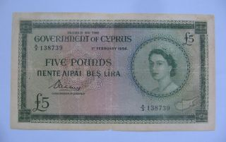 Cyprus Banknote Queen Elizabeth Five Pounds 1956 - - photo