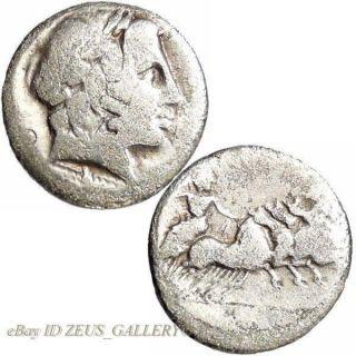 Apollo / Jupiter Hurls Thunderbolt From Chariot Roman Silver Denarius Coin photo