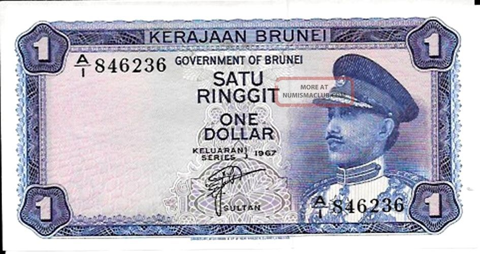 UNC Brunei 50 Rinngit 1967 Reproductions