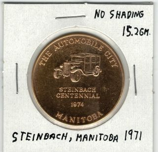 1971 Steinbach,  Manitoba Trade Dollar photo