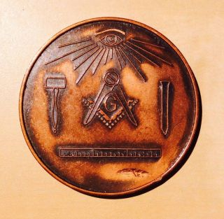 Masonic Penny Mission City Bc Pacific Lodge 75th Anniversary 1892 - 1967 Masonic photo