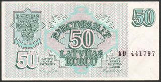 Latvia 50 Rubles 1992 / 50 Rublu 1992 - Series: Kd441797 -