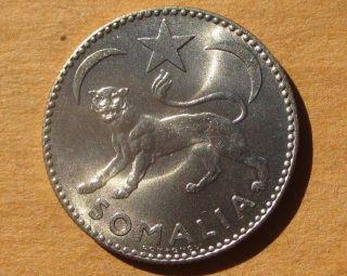 Somalia 1950 Silver 1 Somalo Coin Km 5 photo