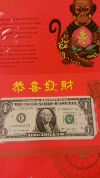 2016 Year Of The Monkey Special S/n 88888832 Lucky Money $1 Chinese Year Us photo