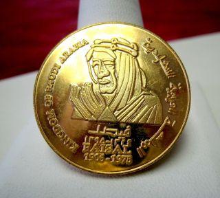 Kingdom Of Saudi Arabia Coin Medallion Golden King Faisal Memorial 1906 - 1975 photo