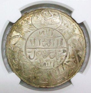 Ah1344 (1926) Yemen Riyal Y - 7 Ngc Ms 67 Gem photo