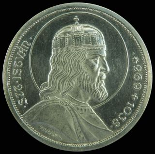 Hungary 1938 - 5 Pengo - Silver Coin - Saint Stephen photo
