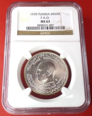 1970 Tunisia 1 Dinar Silver F.  A.  O.  Ngc Graded Ms - 63 Finest Known Ngc Flashy Coin photo