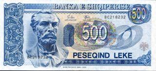 Albania 500 Leke 1994 P - 57 Ef Circulated Banknote photo