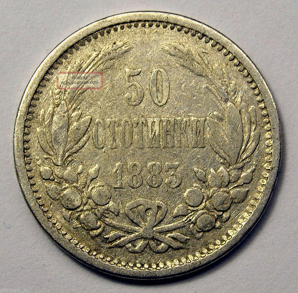 Bulgaria Principality 50 Stotinki 1883 Silver Coin Alexander Batenberg Bulgaria photo