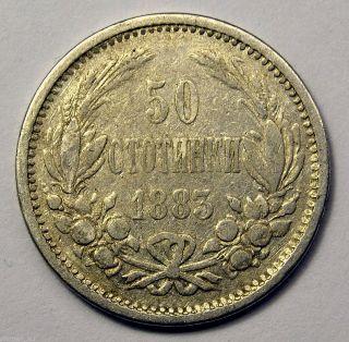Bulgaria Principality 50 Stotinki 1883 Silver Coin Alexander Batenberg photo