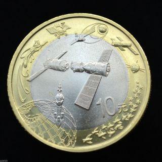 China 10 Yuan 2015 Aerospace Commemorative Coin Bi - Metallic.  Unc 1pcs P - photo
