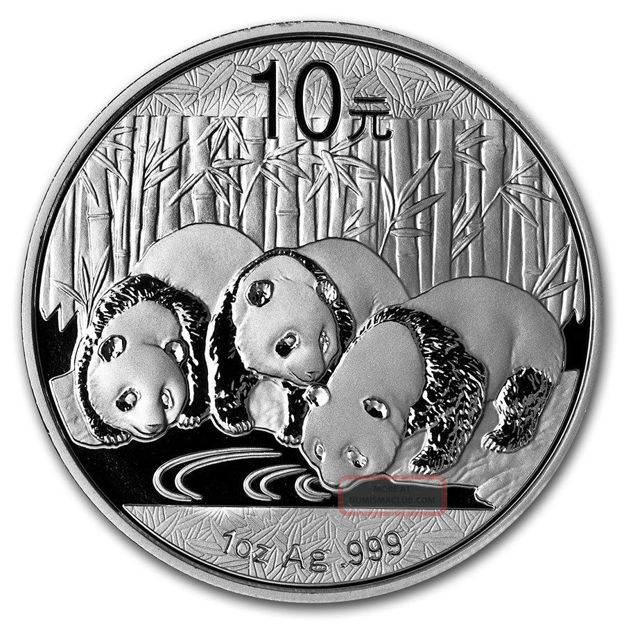 2013 Pure 999 Silver China Panda Coin 1 Ounce 10 Yuan Capsule