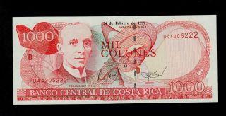 1992 UNC -/> colorful Costa Rica P-236e last date 5 Colones