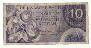Netherlands Indies 10 Gulden 1946 Federal I Indonesia P90 =fine= photo