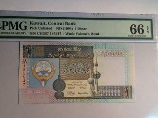 Kuwait,  Nd (1994) 1 Dinar P Unlisted Pmg 66 Epq Nr photo