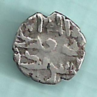 Sindh Sultan & Punjab - Dirham - Rare Small Silver Coin photo