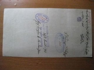 1913 - Greek Turkish Armenian Share Bond Mercantile - Cesaree - Kayseri Istanbul photo