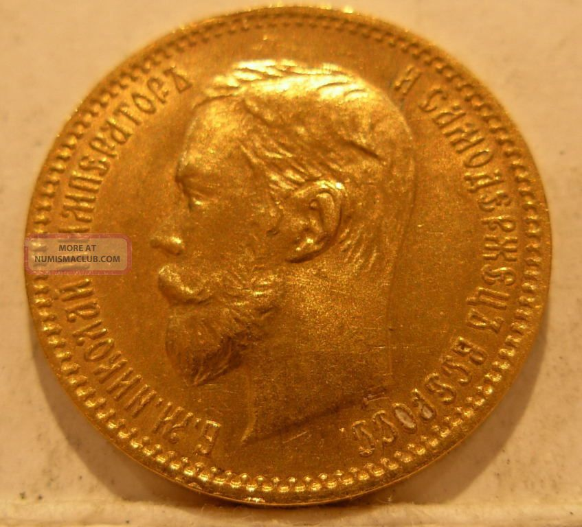 Russia 1901 Fz Gold 5 Roubles Choice Bu Empire (up to 1917) photo