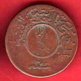 Yemen - 1382/1382 - 1/40th Riyal - Rare Coin X - 36 photo