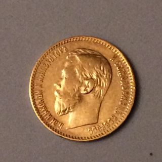 1898 Russia 5 Rouble Gold Coin Imperial Russian Nicholas Ii 5 Ruble photo