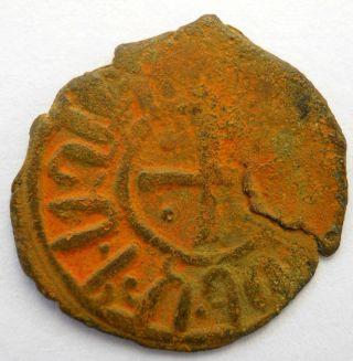 Cilicia - Armenia,  Cilician Armenian King Hetoum I (1226 - 1270),  Armenie,  Armenien,  Coin photo