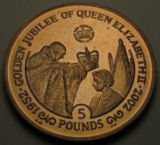Gibraltar 5 Pounds 2002 - Virenium - Queen ' S Golden Jubilee - Aunc - 660 photo