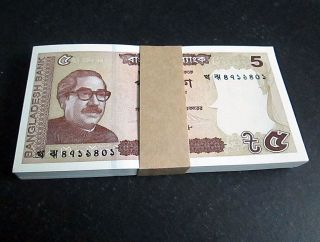 Bangladesh 5 Taka Full Serial 100 Pc Bundle Mujibur Rahman Co - Memorative Issue photo