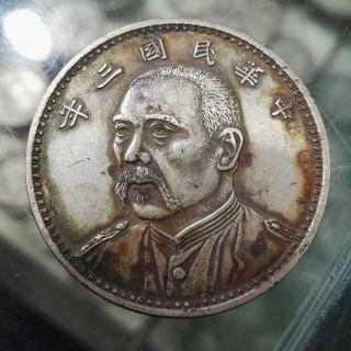 Republic Of China,  Shi Kai Yuan Silver One Dollar,  1914 photo