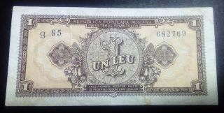 1 Un Leu Lei Romanian Banknote 1952 Rrr photo
