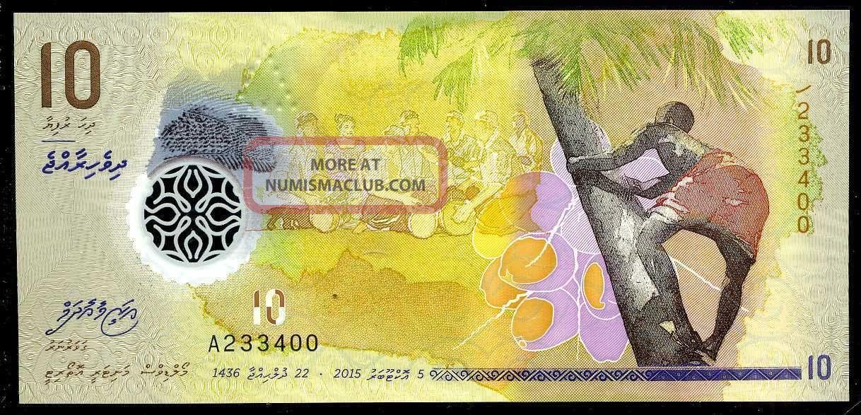 Maldives 2015 Polymer Uncirculated Note 10 Rufiyaa