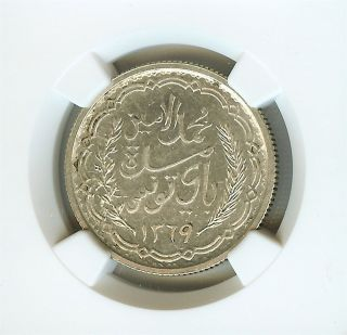 Tunisia Ah1369//1949 Silver 10 Francs Ngc Ms61 Extra Rare Low Mintage photo