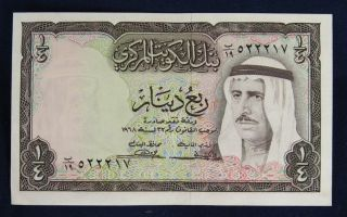 Kuwait 1968 1/4 Dinar Note P6a photo