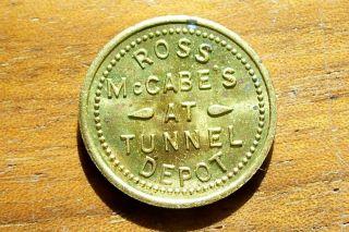 Vintage Port Huron Michigan Tunnel Depot Token Unc Cond photo