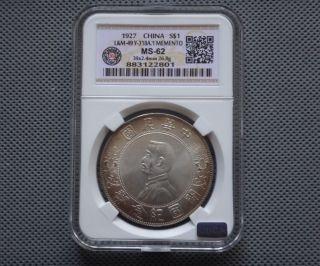1927 China Memento Sun Yat Sen Silver Dollar Coin $1 photo