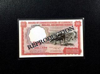 1961 Malaya British Borneo Buffolo $10 Banknote (reproduction) photo