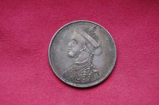 1911 - 1933 Tibet China Rupee Silver Coin photo