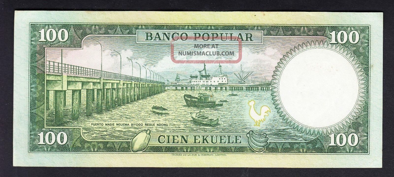 Equatorial Guinea 100 Ekuele 07-07-1975 XF+//AU P Banknotes 11 Uncirculated