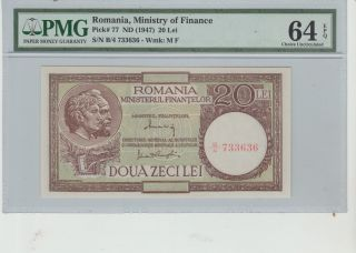 Romania 20 Lei 1947 Pmg Graded Epq - Ms64 photo