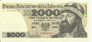 Poland - 2 000 Zlotych - 1977 - Uncirculated - Rare - See Photos photo
