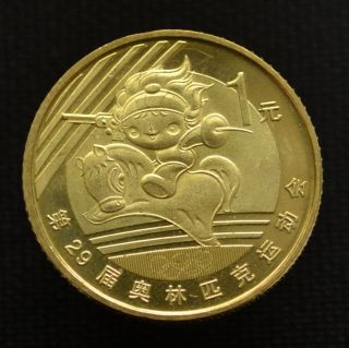 China 1 Yuan.  2008 Summer Olympics - Modern Pentathlon.  Commemorative Coin.  1pcs photo