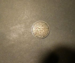 Morocco,  2½ Dirhams - Moulay Al - Hasan I 1299 - 1314 (1882 - 1897),  1882,  Y 6 photo