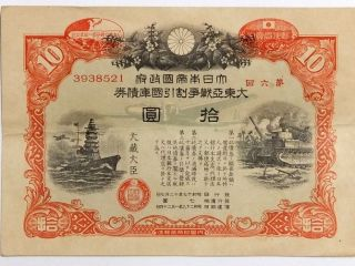 10 Yen Japan Savings Hypothec War Bond 1942 Wwii Circulated Fine 13x18cm 1 photo