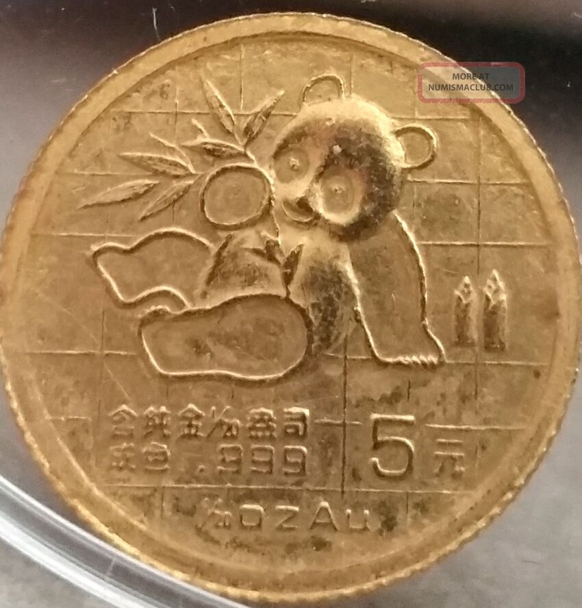 China 1989 Gold Panda 1 20 Oz